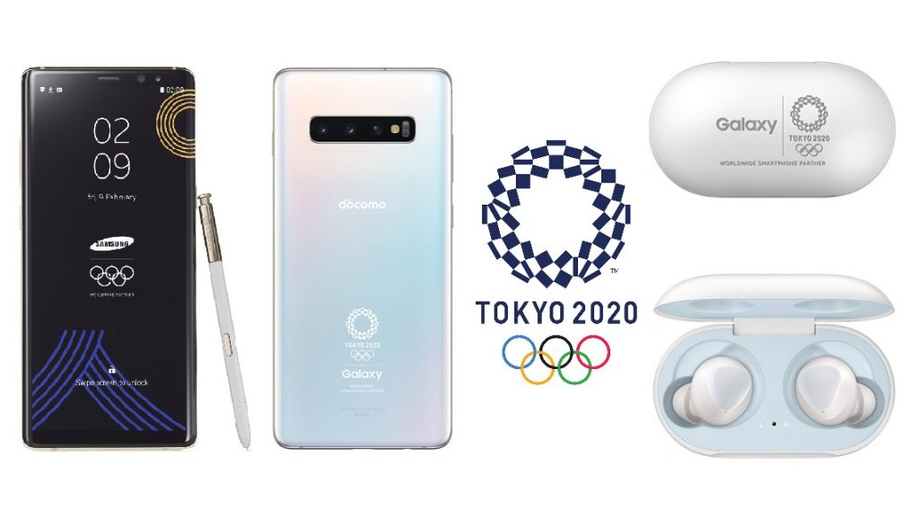 Started selling Samsung Galaxy S10 Plus Olympic Edition