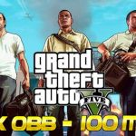 GTA 5 Lite APK OBB 100MB Download