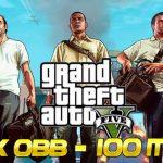 GTA 5 Lite APK OBB 100MB Download