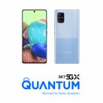 Samsung Galaxy A Quantum 5G