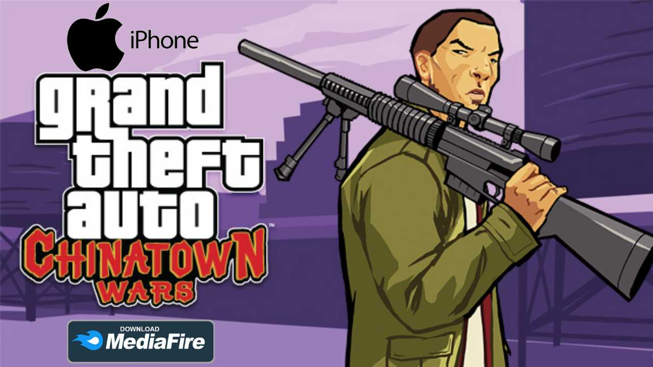 GTA Chinatown Wars for iPhone iOS Download